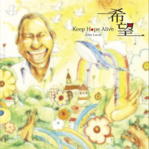 keep-hope-alive-cd