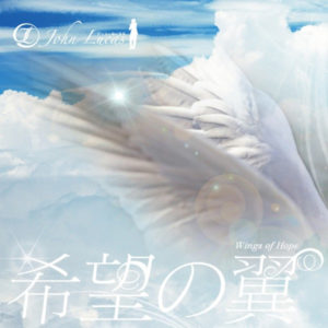 wings-of-hope-cd